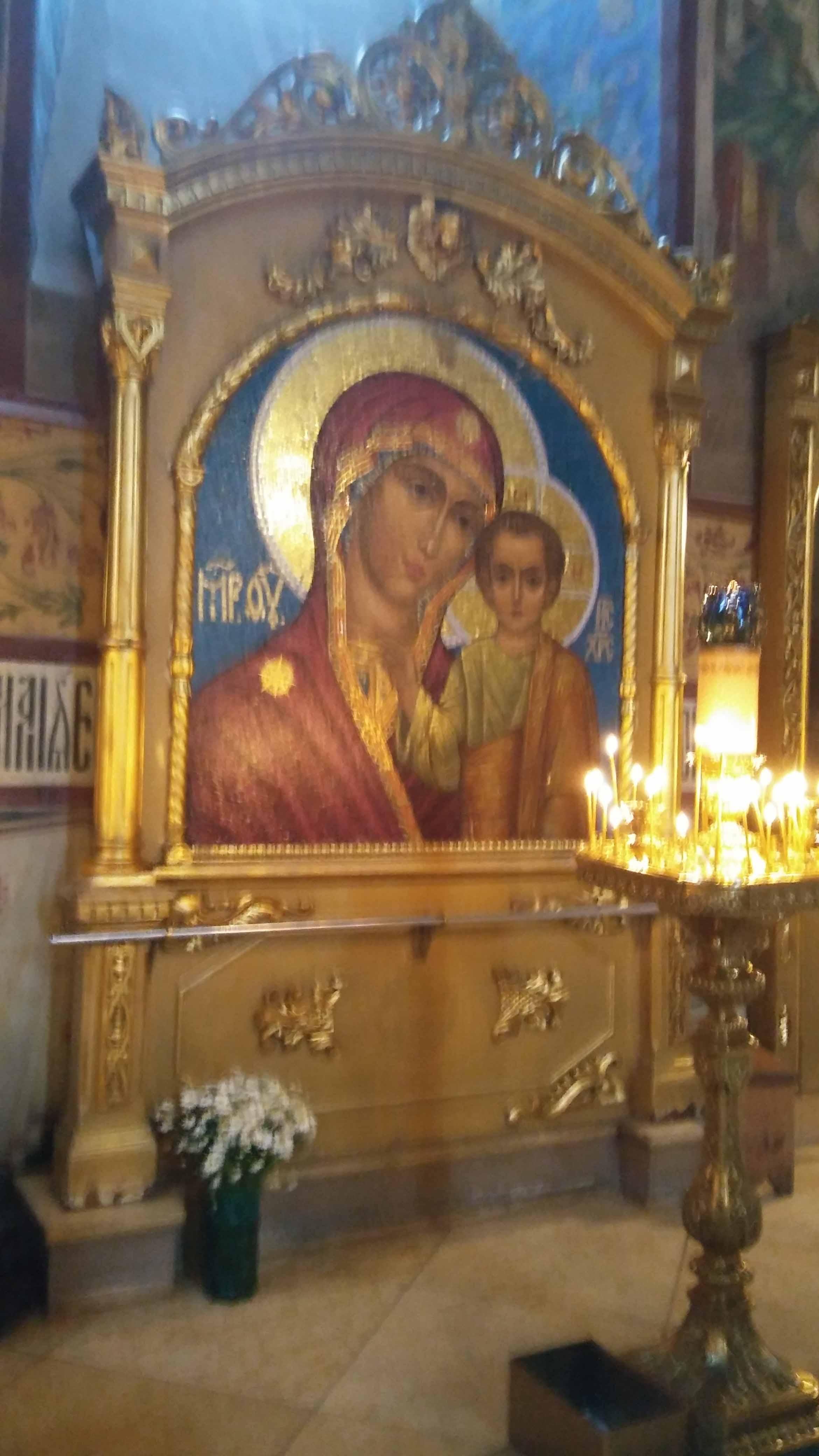 Virgen icono